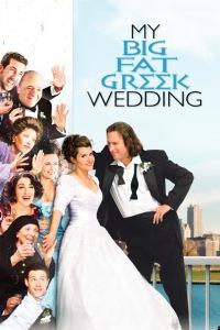 set_my_big_fat_greek_wedding_poster